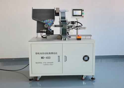 Lithium Battery Separator-Cylindrical Battery Automatic Separator Parameters Details