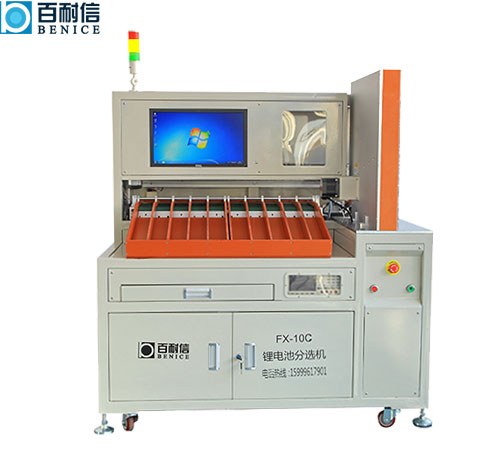 Lithium Battery Assembly Equipment