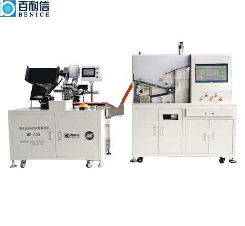 Automatic sticker sorting and collecting machine