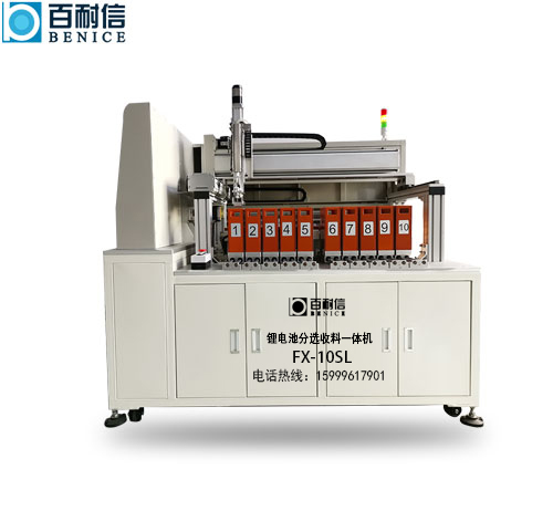 Sorting and collecting machine FX-10SL