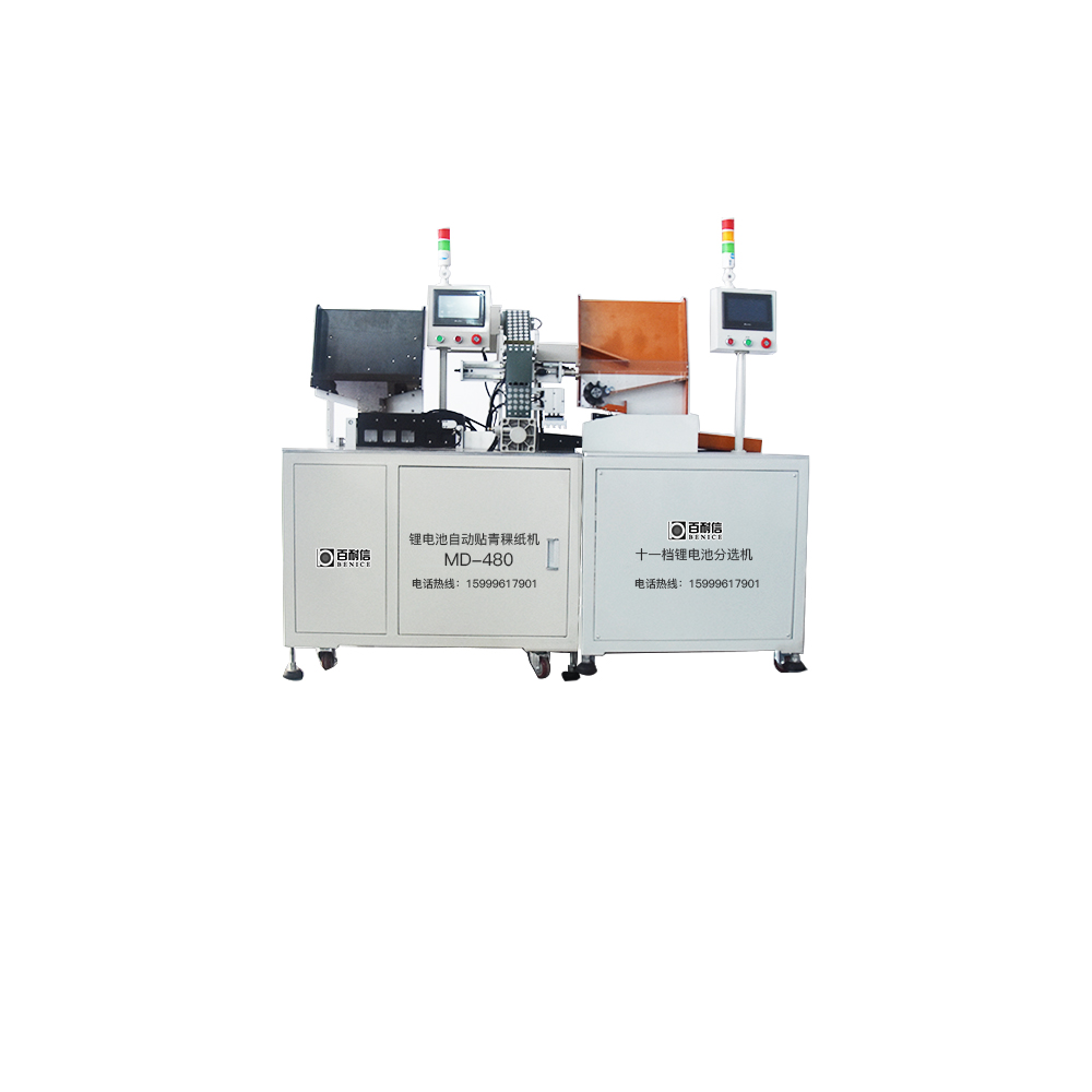 Lithium Battery Separator FX-11A
