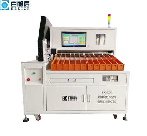 Lithium battery equipment