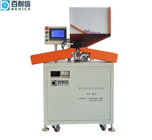 Lithium Battery Equipment FX-505