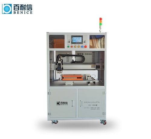 Lithium battery automatic spot welding machine