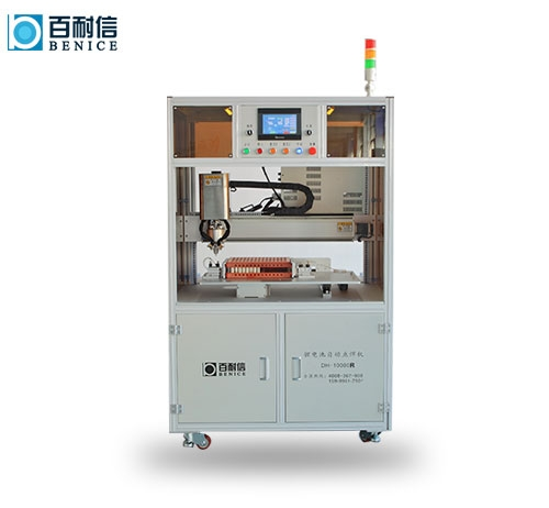 DH-10000RSingle-side  automatic spot welding machine