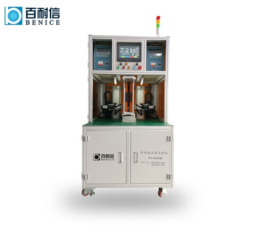 DH-20000R Double-sided Lithium Battery Spot Welding Machine