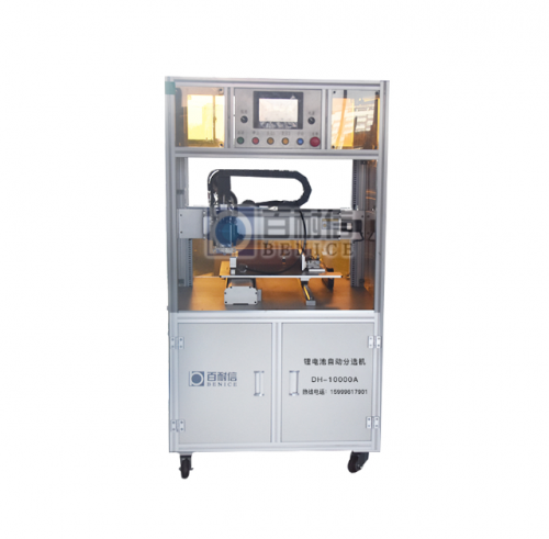 DH-10000ASingle-side  automatic spot welding machine