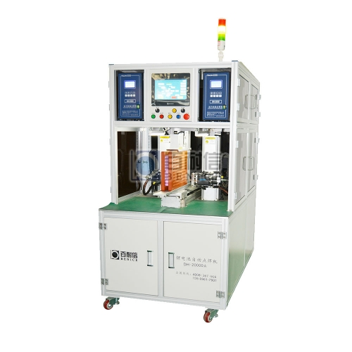 DH-20000A Double-side automatic spot welding machine
