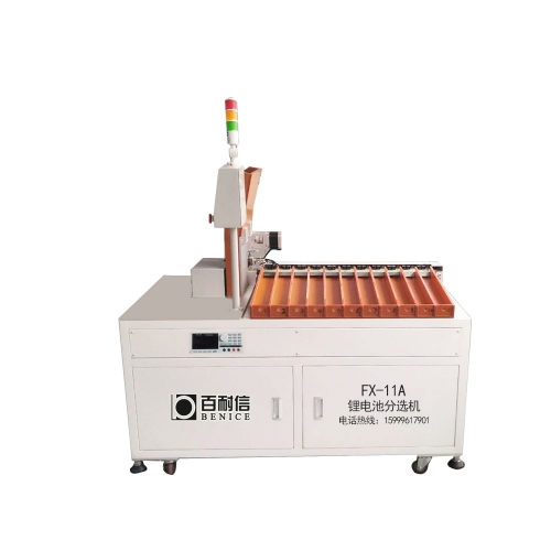 云浮Lithium Battery Assembly Equipment
